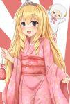 10s 2015 amagi_brilliant_park blonde_hair female japanese_clothes kimono latifa_fleuranza long_hair macaron_(amaburi) new_year noa_(letizia)