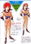 afro concept_art cosmo_yuki densetsu_kyojin_ideon official_art redhead