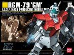 character_name gm_(mobile_suit) gun gundam mecha mobile_suit_gundam official_art scan shield shino_masanori stats weapon z'gok