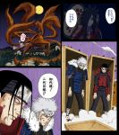 4boys black_eyes black_hair casket coffin comic edo_tensei fan fangs forehead_protector fox full_moon grey_hair headband kanji kurama_(naruto) male_focus moon multiple_boys naruto naruto_shippuuden night panels red_eyes saliva senju_hashirama senju_hashirama_(edo_tensei) senju_tobirama senju_tobirama_(edo_tensei) shuriken silver_hair spiky_hair teeth text tongue tongue_out translation_request uchiha_madara undead white_eyes white_hair
