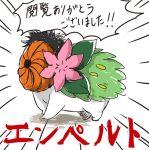 mask naruto naruto_shippuuden nurun_(1676261) pokemon shaymin tagme text tobi translated what