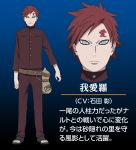 1boy full_body gaara male_focus naruto naruto:_the_last official_art redhead