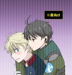 2boys aldnoah.zero blush child hug kaizuka_inaho male_focus multiple_boys slaine_troyard uka-inue yaoi