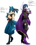2boys animal_ears armor blue_hair boots cape kirby_(series) lucario mask meta_knight multiple_boys personification pointy_ears pokemon super_smash_bros.
