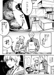 ... 1boy 1girl absurdres archer breath closed_eyes comic cooking drawer fate/grand_order fate_(series) food frying_pan fujimura_taiga greyscale hamburger highres jaguar_ears jaguar_tail jaguarman_(fate/grand_order) kitchen monochrome no_nose o_o open_mouth pointing pointing_up short_hair smile spatula spoken_ellipsis sweat yuuma_(u-ma)
