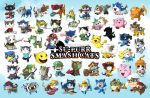 absolutely_everyone animalization annotated axe baseball_bat beak bird blue_eyes blue_pikmin book bowser bowser_jr. boxing_gloves brown_eyes capsule captain_falcon cat charizard chi's_sweet_home chiko_(mario) crown dark_pit diddy_kong dog donkey_kong donkey_kong_(series) doubutsu_no_mori dr._mario duck duck_hunt everyone f-zero facial_hair falco_lombardi fire_emblem fox_mccloud game_&_watch ganondorf greninja grey_eyes hat headset helmet ike jewelry jigglypuff kid_icarus king_dedede kirby kirby_(series) link little_mac lots_of_jewelry lucario lucina luigi mario mario_(series) marth megavitamin meme meta_knight metroid monado mother_(game) mother_2 mr._game_&_watch mustache my_unit ness nintendo no_humans olimar pac-man pac-man_(game) palutena parody pikachu pikmin pikmin_(creature) pink_eyes pit_(kid_icarus) pokemon princess_peach princess_zelda pun punch-out!! red_eyes red_pikmin ring rob robot rockman rockman_(character) rosetta_(mario) samus_aran sheik shield shulk sonic sonic_the_hedgehog star_fox super_mario_bros. super_mario_galaxy super_smash_bros. sword tail the_legend_of_zelda the_legend_of_zelda:_the_wind_waker tiara tongue toon_link turnip villager_(doubutsu_no_mori) wand wario wave_(suzuran) weapon wii_fit wii_fit_trainer wings xenoblade yellow_pikmin yoshi zero_suit