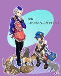 apron being7 cat marie_(persona_4) persona persona_4 persona_4_the_golden teodor