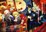 blonde_hair bow bunny chair cravat curtains emily_(pandora_hearts) flower formal gilbert_nightray gloves green_eyes hair_over_one_eye heterochromia highres male mirror mochizuki_jun mouth_hold official_art oz_vessalius pandora_hearts pocket_watch red_eyes rose short_hair silver_hair sitting stuffed_animal stuffed_toy tuxedo victorian vincent_nightray watch xerxes_break yellow_eyes