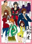 breasts brown_hair crossed_arms dress hanaori_kotoha hands_in_pockets hoodie hotpants ikenami_ry?nosuke ikenami_ryuunosuke jacket jin_taira large_breasts orange_hair pants pocketed_hands samurai_sentai_shinkenger shiba_takeru shiraishi_mako short_shorts shorts super_sentai tani_chiaki translation_request