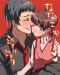 black_hair blush brown_eyes brown_hair child doujima_nanako doujima_ryoutarou father_and_daughter hug mizore_syrup necktie persona persona_4 short_hair
