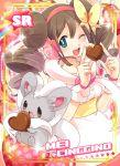 1girl ;d alternate_costume alternate_hairstyle aqua_eyes bow brown_hair character_name chocolate chocolate_heart cinccino cosplay double_bun drill_hair frame hair_bow headset heart idolmaster long_hair mei_(pokemon) niimura_(csnel) one_eye_closed open_mouth parody pokemon pokemon_(creature) pokemon_(game) pokemon_bw2 ruri_(pokemon) ruri_(pokemon)_(cosplay) smile sparkle twin_drills very_long_hair wrist_cuffs