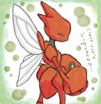 blush closed_eyes no_humans pixiv_manga_sample pokemon scizor solo tabeko_(kkkmyak) translation_request white_background