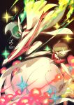 10s arm_blade battle fighting_pose gallade gardevoir mega_gallade mega_gardevoir mega_pokemon no_humans pokemon pokemon_(game) pokemon_oras weapon
