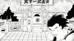 6+boys alien angry animated animated_gif armor battle black_sclera cell_(dragon_ball) clenched_teeth comic dragon_ball dragonball_z energy everyone fighting frieza looking_at_viewer lowres majin_buu male_focus monochrome multiple_boys muscle muten_roushi official_art piccolo_daimaou smile son_gokuu sweat tail teeth toriyama_akira universe vegeta