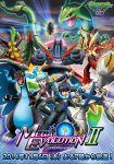 2boys alan_(pokemon) blaziken mega_blaziken mega_charizard_x mega_metagross mega_pokemon mega_sceptile mega_swampert metagross multiple_boys official_art pokemon pokemon_(anime) rayquaza sceptile tsuwabuki_daigo