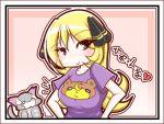 blush breasts large_breasts lowres pokemon purugly shirona_(pokemon) sougetsu_(yosinoya35) teddiursa