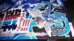 10s mega_pokemon mega_sharpedo pokemon pokemon_(game) pokemon_oras sharpedo tagme