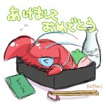 alternate_color chopsticks clauncher claws closed_eyes food kotomi_(happy_colors) no_humans pokemon shiny_pokemon simple_background translation_request white_background