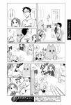 1boy 2girls azuma_kiyohiko azumanga_daioh barasui barasui_(character) chiyo_chichi comic crossover highres ichigo_mashimaro koiwai_yotsuba matsuoka_miu monochrome multiple_girls parody yotsubato!