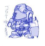 80s chibi gm_(mobile_suit) gm_command gundam gundam_0080 lowres mecha sd_gundam shield
