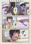 1boy 1girl absurdres black_hair brown_eyes brown_hair comic hair_ribbon heizou_(hezo3361) highres kimi_no_na_wa miyamizu_mitsuha open_mouth ribbon school_uniform short_hair tachibana_taki translation_request untying
