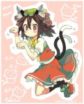 1girl animal_ears bell blush bow bowtie brown_eyes brown_hair cat cat_ears cat_tail chen copyright_name frilled_skirt frills full_body green_hat hat jewelry jingle_bell looking_at_viewer mob_cap morino_hon multiple_tails nyan paw_pose pink_background puffy_short_sleeves puffy_sleeves red_shoes red_skirt red_vest shirt shoes short_hair short_sleeves single_earring skirt solo tail touhou two_tails white_shirt yellow_bow yellow_bowtie