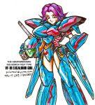 1girl armor headwear_removed helmet helmet_removed macross macross_plus mecha_musume polidread purple_hair red_eyes vf-19