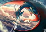 10s above_clouds clouds dragon flying green_sclera highres large_wings light_rays mega_pokemon mega_salamence no_humans pokemon pokemon_(creature) pokemon_(game) pokemon_oras sa-dui salamence signature sky wings