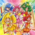 5girls aoki_reika bike_shorts blonde_hair blue_eyes blue_hair candy_(smile_precure!) cure_beauty cure_happy cure_march cure_peace cure_sunny green_eyes green_hair highres hino_akane_(smile_precure!) hoshizora_miyuki kawamura_toshie kise_yayoi long_hair looking_at_viewer magical_girl midorikawa_nao multiple_girls official_art open_mouth pink_eyes pink_hair ponytail precure red_eyes redhead short_hair skirt smile_precure! thigh-highs twintails yellow_eyes zettai_ryouiki