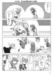 4koma 6+girls ^_^ ^o^ absurdres beret blush chen cirno closed_eyes comic demon_wings expressionless fan flandre_scarlet flying folding_fan fox_tail glomp greyscale hat hat_ribbon highres hong_meiling hug kazami_youka kazami_yuuka long_hair monochrome multiple_girls multiple_tails open_mouth puffy_short_sleeves puffy_sleeves remilia_scarlet ribbon rumia short_hair short_sleeves skirt skirt_set smile star sweatdrop tackle tail touhou vampire wings yakumo_ran yakumo_yukari yokochou