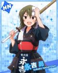 1girl artist_request blue_background brown_hair character_name idolmaster idolmaster_million_live! japanese_clothes kendo nagayoshi_subaru official_art shinai sword towel violet_eyes weapon