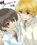2boys blonde_hair brown_hair higurashi_no_naku_koro_ni houjou_satoshi hug looking_at_viewer maebara_keiichi multiple_boys nuancho red_eyes smile teruteru violet_eyes
