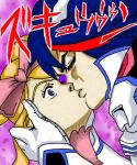 2girls araki_hirohiko_(style) blonde_hair blue_eyes blue_hair bow choker closed_eyes derivative_work eyelashes eyepatch female from_side gloves hair_bow hands_on_another's_face harime_nui heart holding_head jojo_no_kimyou_na_bouken junketsu kill_la_kill kiss lowres matoi_ryuuko multicolored_hair multiple_girls parody phantom_blood pink_bow redhead shiki_an_(maqinor101) spoilers style_parody two-tone_hair white_gloves wide-eyed yuri zukyuun