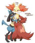 10s blush delphox fox furry interspecies jackal lucario nmbit no_humans orange_eyes pokemon pokemon_(game) pokemon_xy size_difference tail