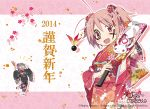 10s 2014 2girls artist_name blush cherry_blossoms facepaint floral_print flower furisode hagoita hair_flower hair_ornament hanetsuki happy_new_year ink japanese_clothes kaname_madoka kanzashi kimono kyubey looking_at_viewer mahou_shoujo_madoka_magica mahou_shoujo_madoka_magica_movie miki_sayaka multiple_girls new_year obi official_art paddle peony_(flower) plum_blossoms sash shaft signature smile tabi watanabe_akio zouri