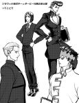 4boys crossover fate/zero fate_(series) headband height_difference higashikata_jousuke jojo_no_kimyou_na_bouken kayneth_archibald_el-melloi kishibe_rohan kotobuki_jun multiple_boys pompadour translation_request waver_velvet