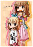 2girls :3 :d blush clothes_writing double_v dress embarrassed futaba_anzu hair_ornament height_difference idolmaster idolmaster_cinderella_girls jewelry kirari_chito moroboshi_kirari multiple_girls open_mouth shirt smile star star_hair_ornament stuffed_animal stuffed_bunny stuffed_toy t-shirt v wavy_mouth