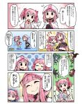 2girls akemi_homura chibi_inset choker cloak comic eating food hood hood_up hooded_cloak kaname_madoka kyubey magia_record:_mahou_shoujo_madoka_magica_gaiden magical_girl mahou_shoujo_madoka_magica mami_mogu_mogu miki_sayaka multiple_girls noodles oktavia_von_seckendorff papa pink_eyes pink_hair ramen sakura_kyouko short_hair soul_gem tamaki_iroha tomoe_mami translation_request
