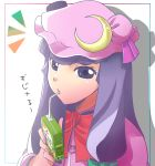 1girl :t bow crescent drinking_straw female hair_bow hat jii_baa juice_box long_hair patchouli_knowledge purple_hair sidelocks sipping solo straw touhou violet_eyes