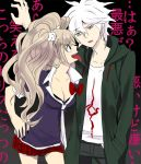 1boy 1girl angry danganronpa danganronpa_1 enoshima_junko hood hoodie jacket komaeda_nagito kuronomine long_hair nail_polish school_uniform sleeves_rolled_up spoilers super_danganronpa_2 tongue twintails
