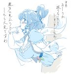 1girl blue_eyes blue_hair blush breasts cleavage drill_hair earrings female hair_ornament hair_rings hair_stick jewelry kaku_seiga large_breasts lips looking_at_viewer mitsumoto_jouji plump shawl sketch solo touhou translation_request