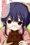 1girl blue_hair character_request chocolate chocolate_bar food_in_mouth glasses green_eyes highres nishi_koutarou original petting red-framed_glasses sexually_suggestive translation_request