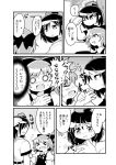 >_< 2girls blush bow cirno closed_eyes comic fang greyscale hair_bow hand_behind_head hand_grab hat ice ice_wings monochrome multiple_girls o_o open_mouth peku_(science_santa-san) rubbing_eyes shameimaru_aya star starry_background sweat tokin_hat touhou translation_request tree waking_up wings yuri