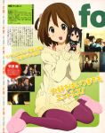 1girl absurdres akiyama_mio blush_stickers brown_hair dress feet highres hirasawa_yui k-on! k-on!_movie kotobuki_tsumugi magazine_scan nakano_azusa official_art one_side_up pantyhose purple_legwear scan sitting slippers sweater sweater_dress tainaka_ritsu wariza