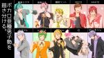 6+boys absurdres akaito blonde_hair brown_hair character_name creamyya fetal_position genderswap genderswap_(ftm) goggles goggles_on_head green_eyes green_hair gumiya hatsune_mikuo headphones headset highres honne_dell io_(vocaloid) kagamine_rinto lio_(vocaloid) looking_at_another megurine_luki meito multiple_boys outstretched_hand purple_hair redhead sanpaku star upside-down v vocaloid white_hair yuzuki_yukato