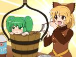 2girls blonde_hair blush bow bucket female food green_eyes green_hair hair_bow hair_ornament in_bucket in_container kisume kurodani_yamame multiple_girls noodles shirosato touhou unhappy