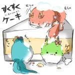 :3 bow cake ex-keine female food fujiwara_no_mokou hat horns kamishirasawa_keine kamishirasawa_keine_(hakutaku) no_humans rebecca_(keinelove) sukusuku_hakutaku tail tail_bow touhou