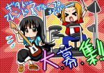 2girls akiyama_mio alternate_hairstyle bass_guitar black_eyes black_hair blush drum hime_cut instrument k-on! long_hair multiple_girls tainaka_ritsu yuubi yuwabi