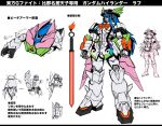 1girl adapted_costume energy_sword female g_gundam gundam gundam_epyon hat hinanawi_tenshi letterboxed long_hair m_ganzy mecha mechanization sword sword_of_hisou touhou weapon wrestling_outfit