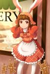 1girl animal_ears apron artist_name bakery bread brown_eyes brown_hair cake cake_stand capelet carrot_necklace food gingerbread_cookie hands_up high_collar hood lareindraws leaning_forward looking_at_viewer original oven_mitts pantyhose plaid plaid_skirt rabbit_ears shadow shop short_hair sidelocks skirt smile solo storefront white_legwear